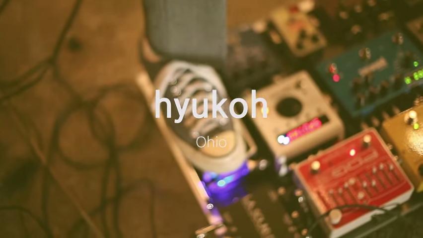 赫吳樂團 - ohio
