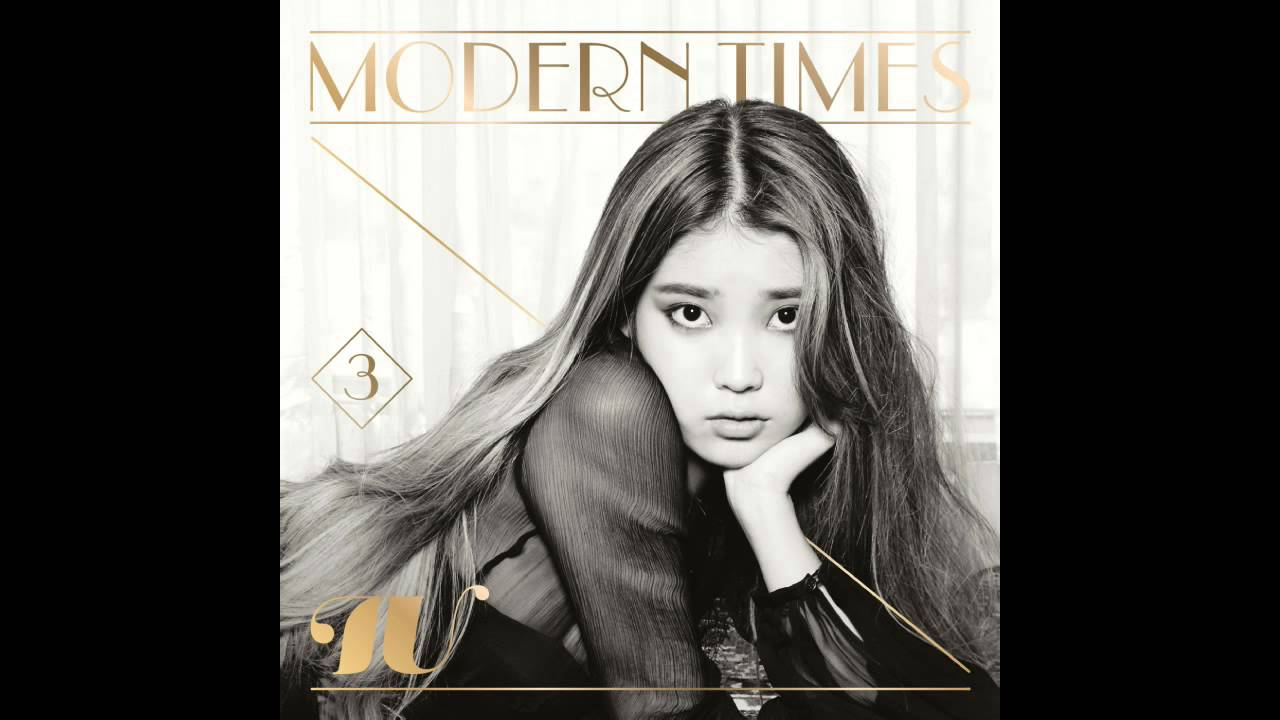 IU - Voice Mail
