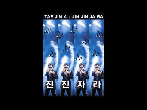 太真兒 - Jin Jin Ja Ra