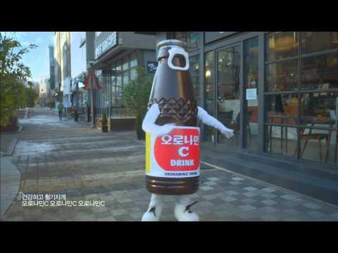 同場加映:今年在電視上熱播的維他命C飲料廣告....神煩XDDD