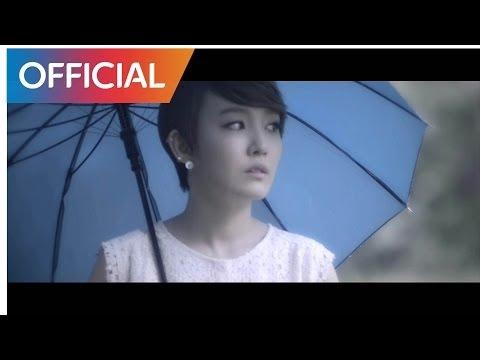 Younha - 雨傘