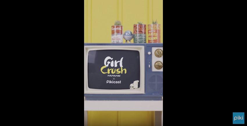 曲名為《Girl Crush》,大家快點來聽聽看,沒想到Piki也能拍MV吧~呵呵~MAMAMOO也是PIKI的大粉絲來著說  *影片無法播放時,請點擊至原出處觀看