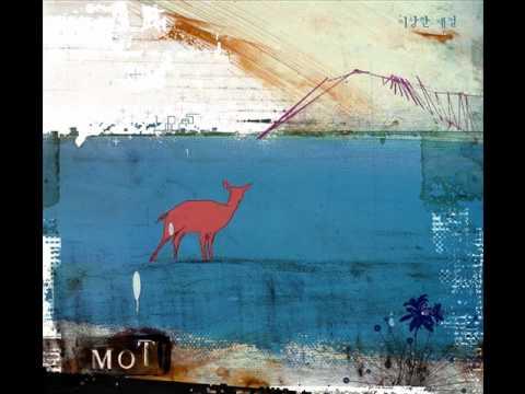 Mot - 首爾是陰天 (Feat. 韓熙貞)