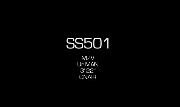 在這之前就一起來回顧這首《UR MAN》吧! 韓國網友都開玩笑的說,這是一首聽過一次就不會忘記的歌曲,大家也是這樣嗎?