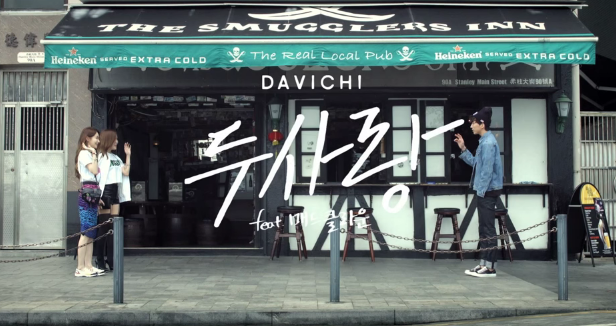 DAVICHI 有多會唱歌應該是大家都知道的事情了吧? 只能說姜珉耿就是長得漂亮、身材又好還超會唱歌的女孩!