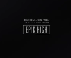 「EPIK HIGH」的歌曲就如同他們的團名一樣,會讓人有種詩人在吟詩的感覺。