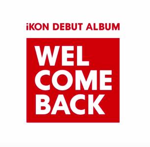 「iKON」則是帶有青澀的青少年感,輕快的旋律配上歌詞,真的很有年輕的氣息耶!