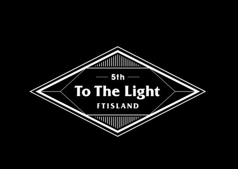 如果提到韓國樂團的先鋒,絕對不能漏掉「FTISLAND」,五個不同性格的人湊在一起,這之間所激起的火花,就如同他們的團名般,真的是五個寶島啊。