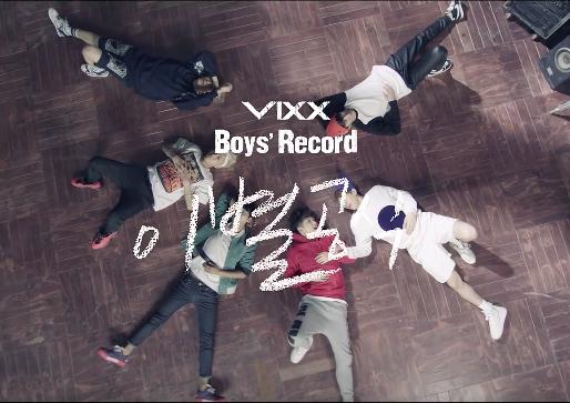 第 7 名就是改變曲風也賣超好的 VIXX ,他們的專輯共賣出「98,495張」。