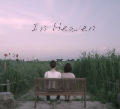 不過既然提到 JYJ 我也想推薦這首《IN HEAVEN》給大家!