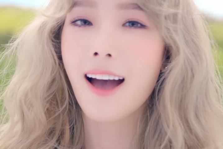 聽看看太妍的《I》比較一下吧!