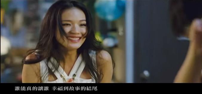 這部卡司超強的「愛」想必台灣的觀眾都很熟悉 是近年被選為韓國人「必看」的電影就能想見它的人氣 而且算一算名單…為什麼主演才7個人 這樣怎麼配呢? 因為導演鈕承澤自己也要下去演啊!!!!!! 怎麼可以每次都這麼好康~