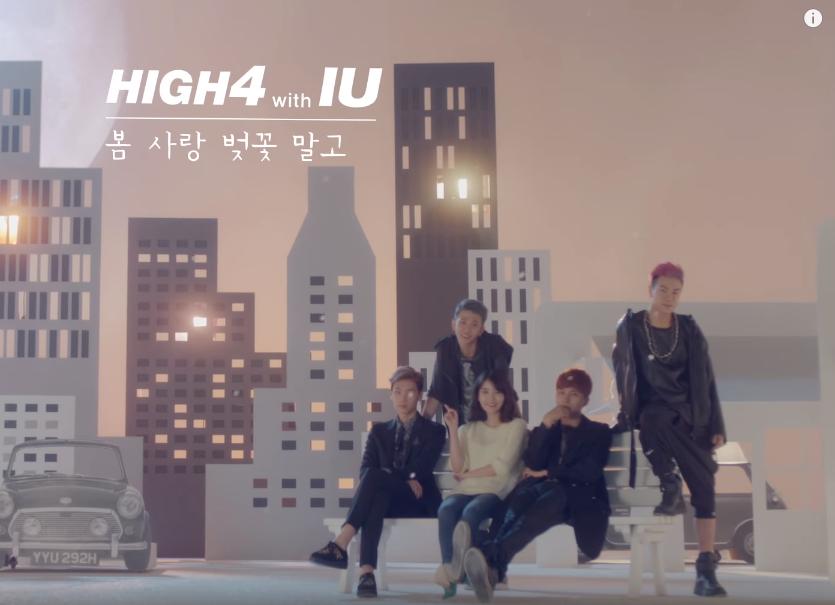 High4 就是當初跟 IU 一起合唱「除了春天,愛情和櫻花」的男團喔!這樣對他們有印象了嗎?