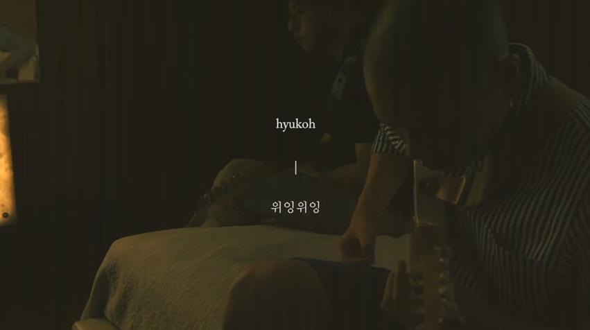 Hyukoh  - WI ING WI ING(위잉위잉)