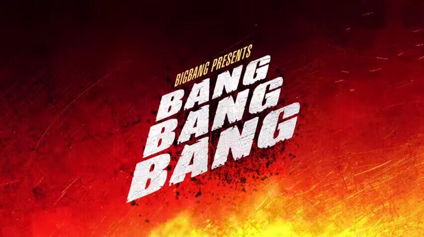 BIGBANG - BANG BANG BANG(뱅뱅뱅)