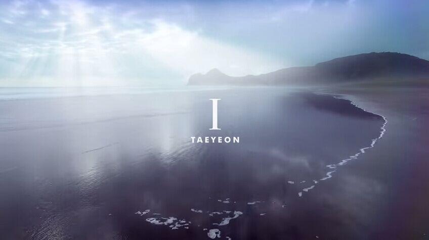 太妍 -  I(feat. Verbal Jint)