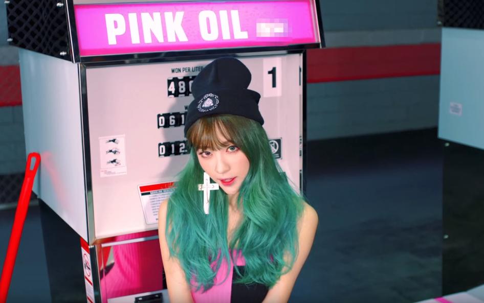 ★ No.10 :: EXID 'HOT PINK' ★