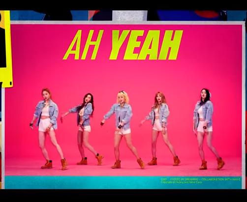 No. 20 EXID - Ah Yeah  MV中諷刺審查制度,帶有批判意味加上中毒的歌詞,是繼《Up & Down》後的成功之作