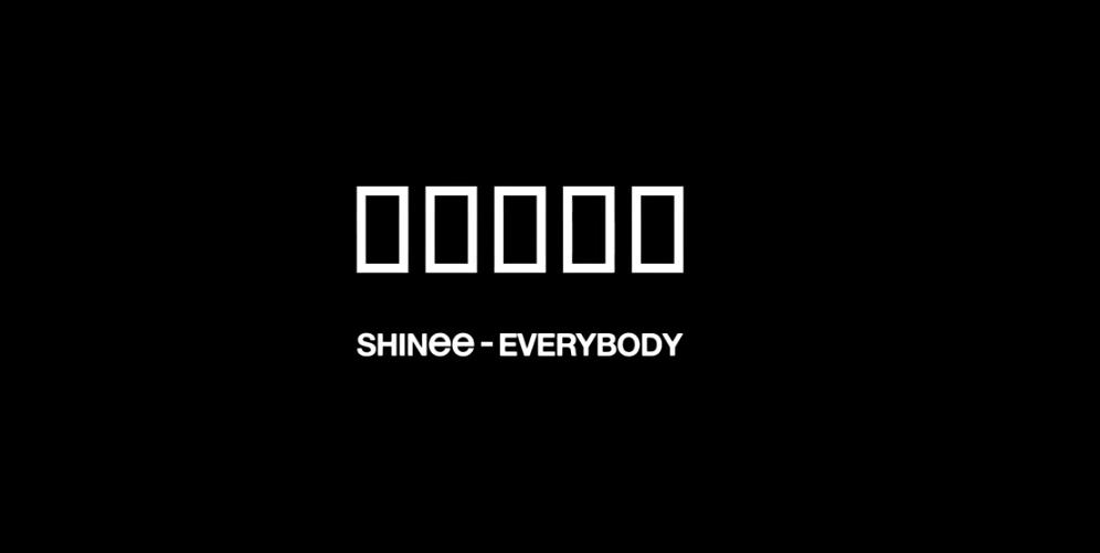 ★ No.5 :: SHINee 'Everybody'(10,735 分)  * 無法播放時,請直接按出處
