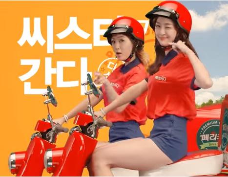 當時Sistar唱的這首主題曲太洗腦,「Pelicana來囉~」雖然廣告代言是2013年,距今也很久了,但韓國人心目中還是不會忘記這個廣告的~