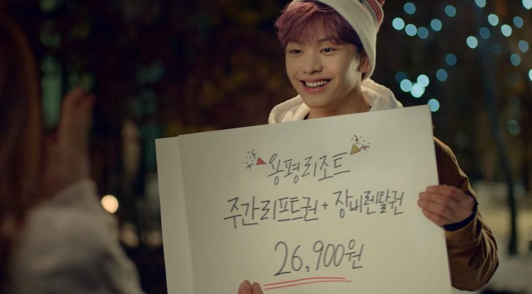 1.BTOB 陸星材 這支廣告裡面的wink真的太可愛了啦♥這廣告看完小編內心已融化!