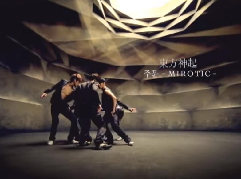 2008.9  ♪東方神起 - MIROTIC 這首真的是神曲啦ㅜ.ㅜ眾多偶像之後也不斷cover過,也奪得超多數不清的獎項…可惜…ㅜ.ㅜ