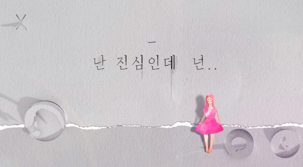 *白娥娟 白娥娟先前出的兩張專輯雖然不是特別亮眼,但在今年5月推出的數位單曲〈Shouldn't Have〉大受歡迎,而讓公司決定讓她上音樂節目表演,而且還在2015年solo女歌手音源榜上奪得第一名!
