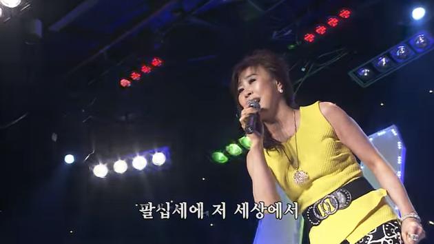8. 李愛蘭_知道的話是韓娛達人! 最近韓國網路上常出現一句話叫「전해라」(告訴他),像是「每天要看piki전해라」,流行語的出處就是她。因為歌唱實豐富的表情被網友發掘,成為韓娛今年下半年最火熱的明星