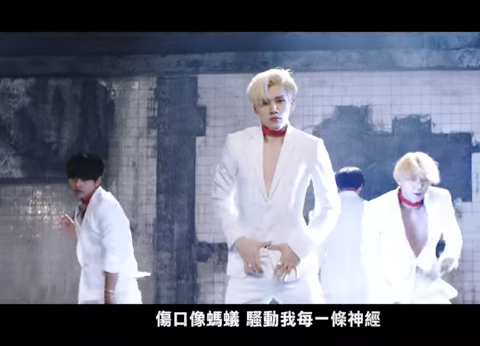 VIXX - Chained up (中文版)