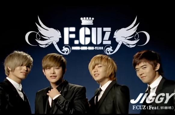 F.CUZ (feat.郭書瑤) - JIGGY