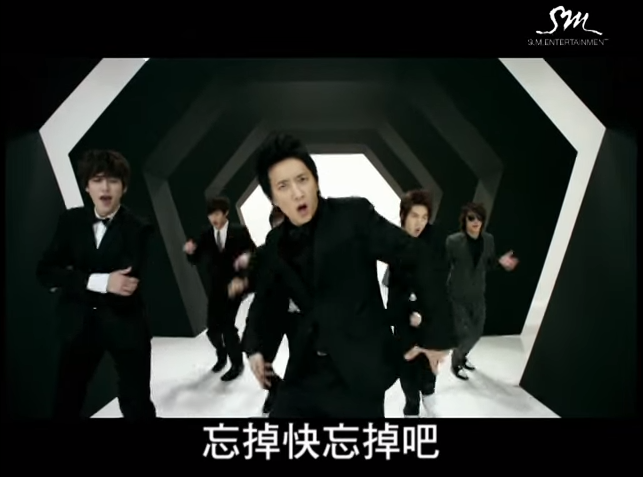 Super Junior-M - Super Girl(中文版)