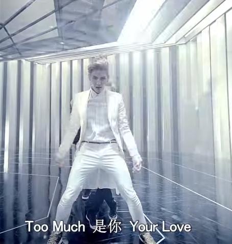 EXO-M - 上癮