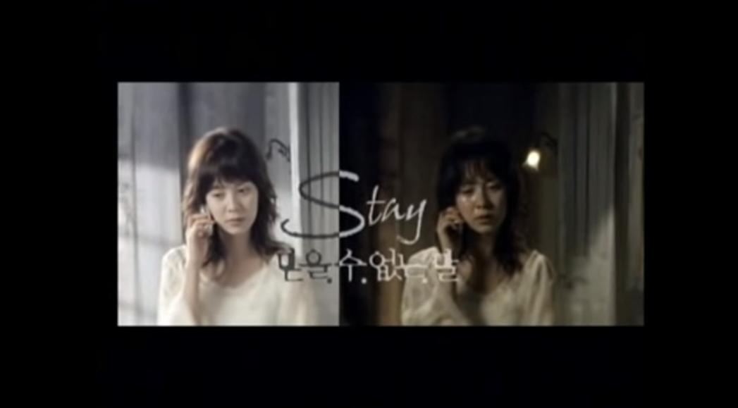 只好帶大家看十年前宋智孝出演Stay《無法相信的話》MV的模樣… 看完只能說這不科學啊!真的沒有變!!!雖然畫質不是很好XD但真的很宋智孝欸~