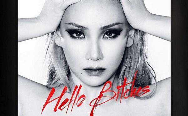LEVEL 1 暖身: CL 《Hello Bitches》 一開始就來個速度不太快卻氣勢十足的《Hello Bitches》,跑步這種事一定要從頭就熱血,不然很容易中間就放棄的!