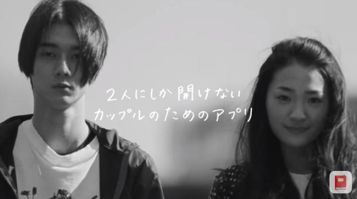 先來欣賞一下廣告…日本人果然很會這種令人意猶未盡的情感描寫啊~
