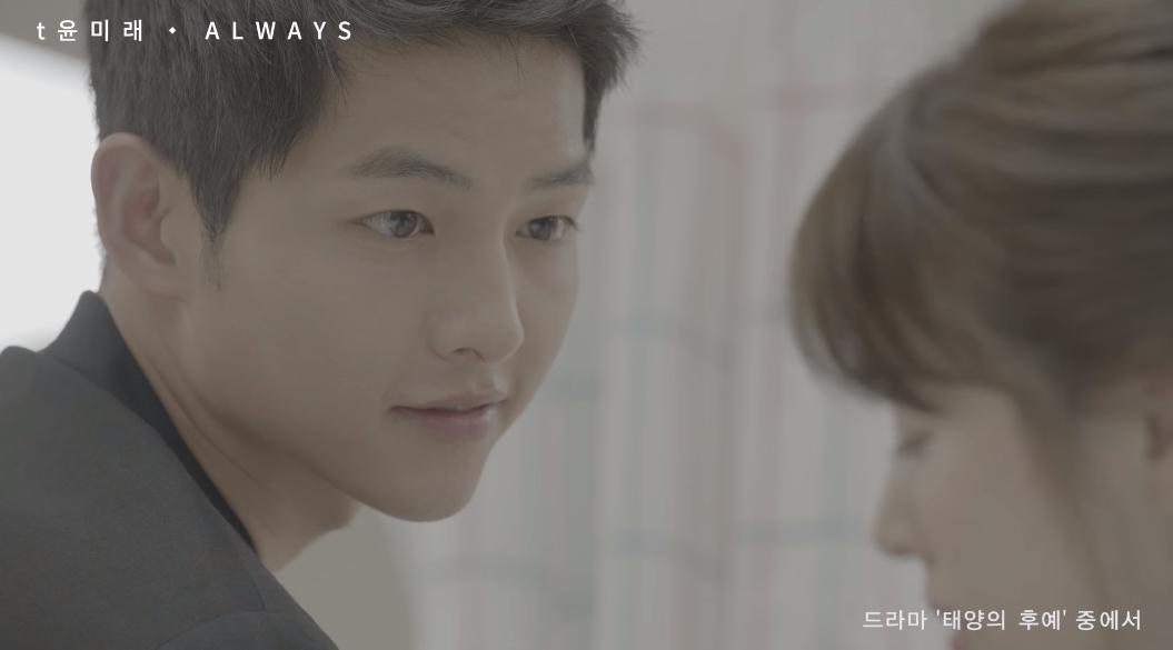 素有 OST 女王之稱的尹美萊,最近也為了韓劇《太陽的後裔》演唱第一首 OST,而這首「ALWAYS」也是音源排行榜上的常勝軍。