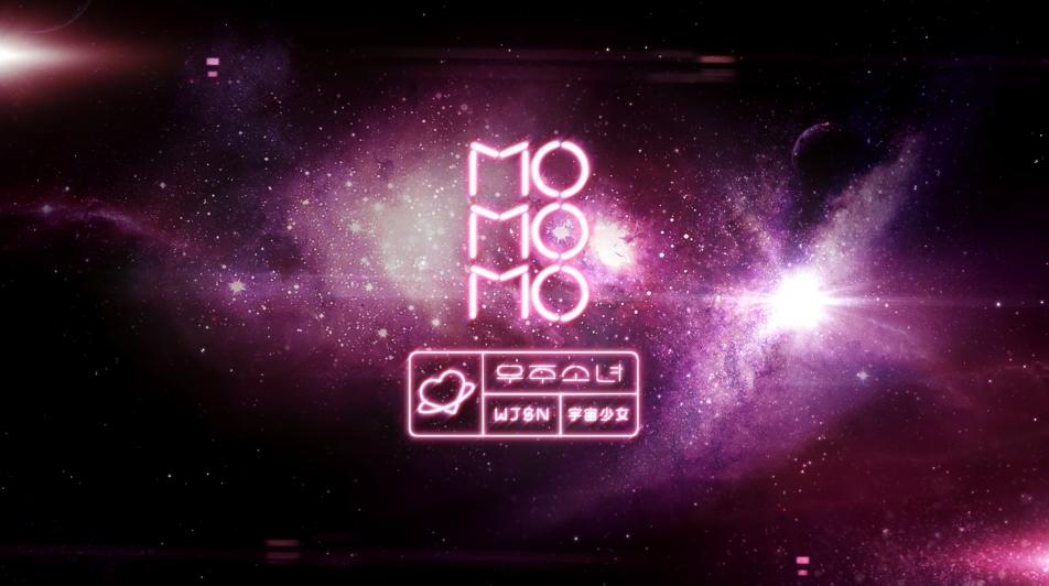 最後就一起來聽聽她們的出道歌曲〈MOMOMO〉吧! 我們下次見囉~掰掰ヽ(✿゚▽゚)ノ