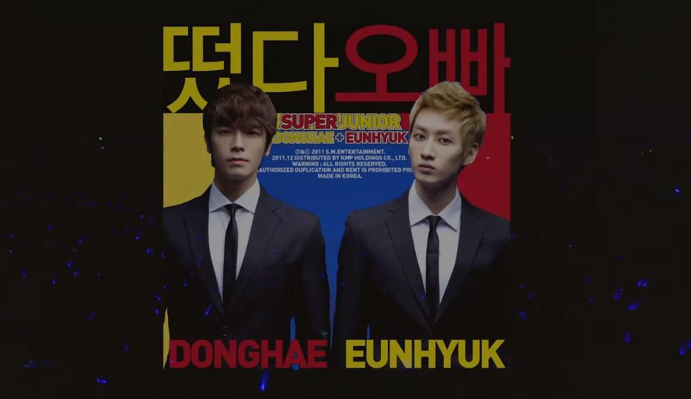 ♡ TOP 9 :: Super Junior Donghae & Eunhyuk《Oppa, Oppa》