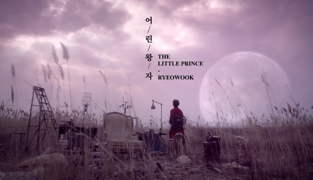 ♡ TOP 8 :: 厲旭《The Little Prince》