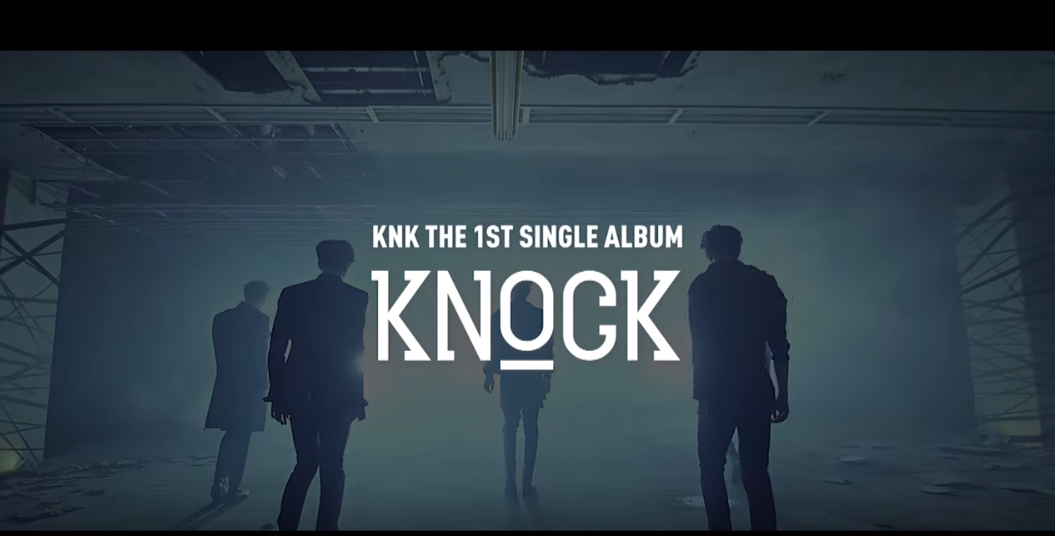 終於順利出道的 크나큰 (KNK) 希望他們的出道曲〈KNOCK〉可以獲得很好的成績!  * 無法播放時,請直接按出處