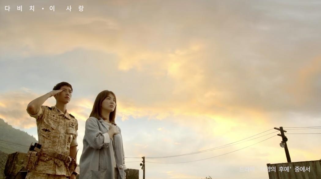 ★ No.8 :: DAVICHI 'This Love'  ★  韓劇《太陽的後裔》第三首 OST,請來美聲團體 DAVICHI 演唱,甜美的嗓音和劇情相符合,讓這首歌剛出來就獲得很好的成績。  * 無法播放時,請直接按出處