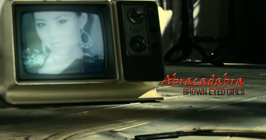 ✿ Brown Eyed Girls《Abracadabra》  說到經典歌曲,這首在 2009年造成大轟動的「Abracadabra」絕對要提到!  * 無法播放時,請直接按出處