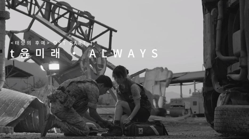 ★ No.5 :: 尹美萊 'ALWAYS' ★  * 無法播放時,請直接按出處