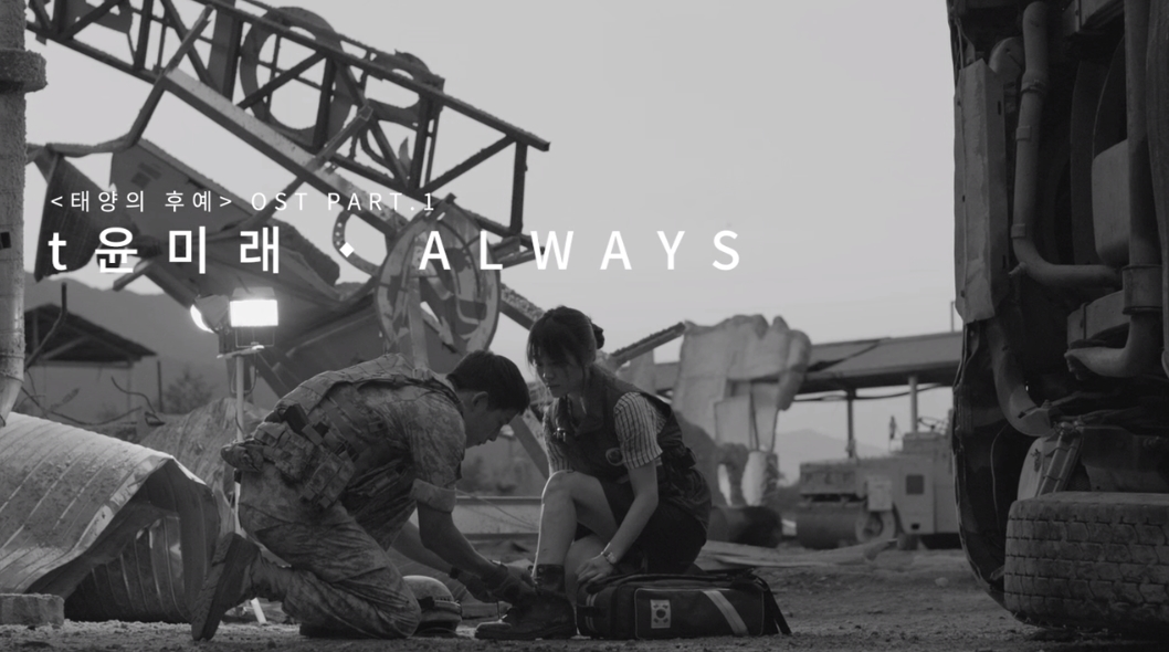 ★ No.4 :: 尹美萊 'ALWAYS' ★  * 無法播放時,請直接按出處
