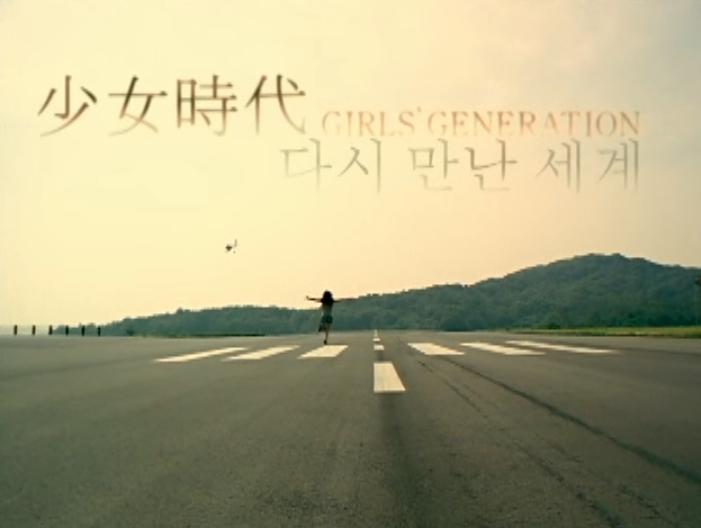 ♥第2名〈Into The New World〉 這時候的她們真的好清純♥也被稱為「少女時代傳奇」的歌曲~