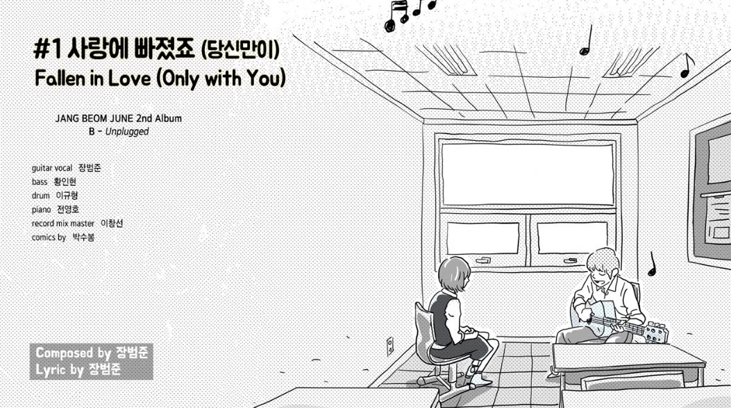 ★ No.7 :: 張凡俊 'Fallen in LoveOnly With You ' ★  * 無法播放時,請直接按出處