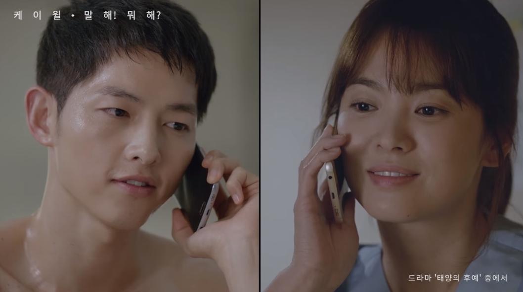 ★ No.4 :: K.will 'Talk Love' ★  * 無法播放時,請直接按出處