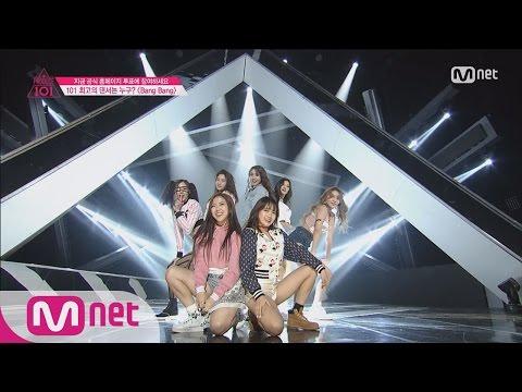她不僅唱歌有實力,連跳舞也不差!來看看《Produce 101》中最出名的這個舞蹈舞台《Bang Bang》吧!她也是其中成員唷~