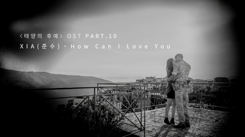 ♥ TOP 7 :: XIA(JUNSU) 'How Can I Love You'  發表日:2016.04.14 總下載量:462,997 次