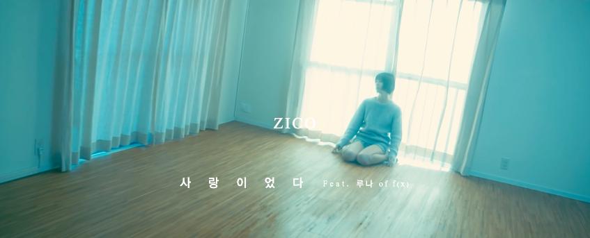 ♥ TOP 4 :: ZICO 'It was love' (Feat.  Luna of f(x))   發表日:2016.01.25 總下載量:548,057 次